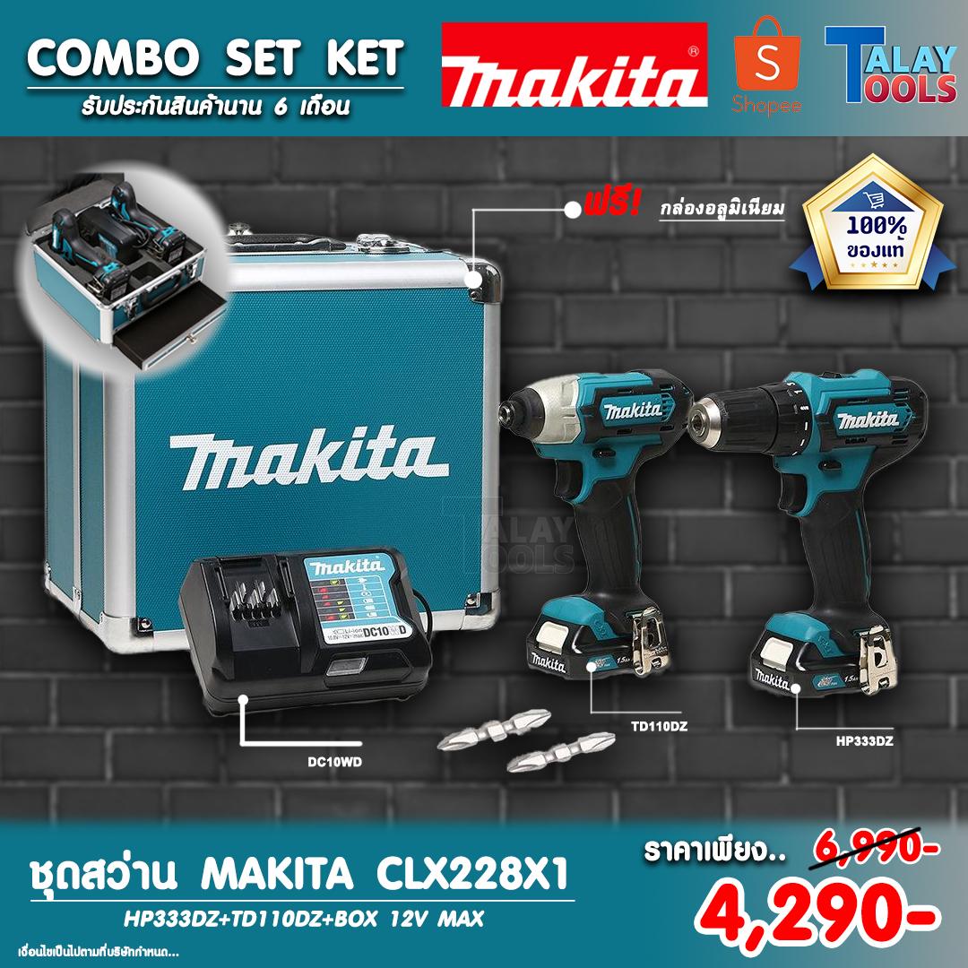 ชุดสว่าน MAKITA CLX228X1